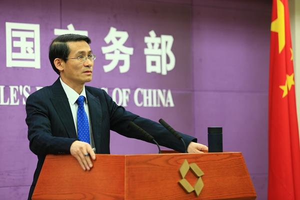 Шэнь Даньян, официальный представитель Министерства коммерции Китая