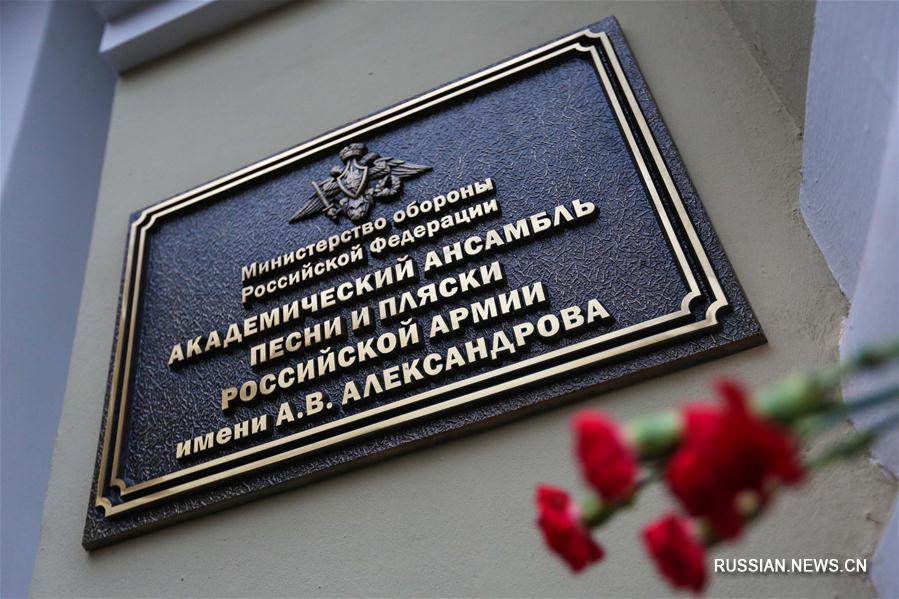 В России общенациональный траур по погибшим в авиакатастрофе Ту-154