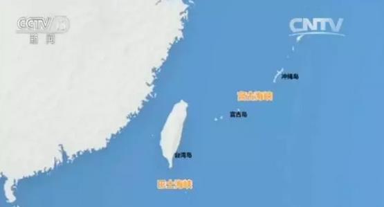 △宫古海峡、巴士海峡是第一岛链的重要组成部分.-中国航母编队远