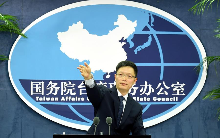 """Política de """"una sola China"""" siempre defendida al tratar los intercambios externos de Taiwan"""