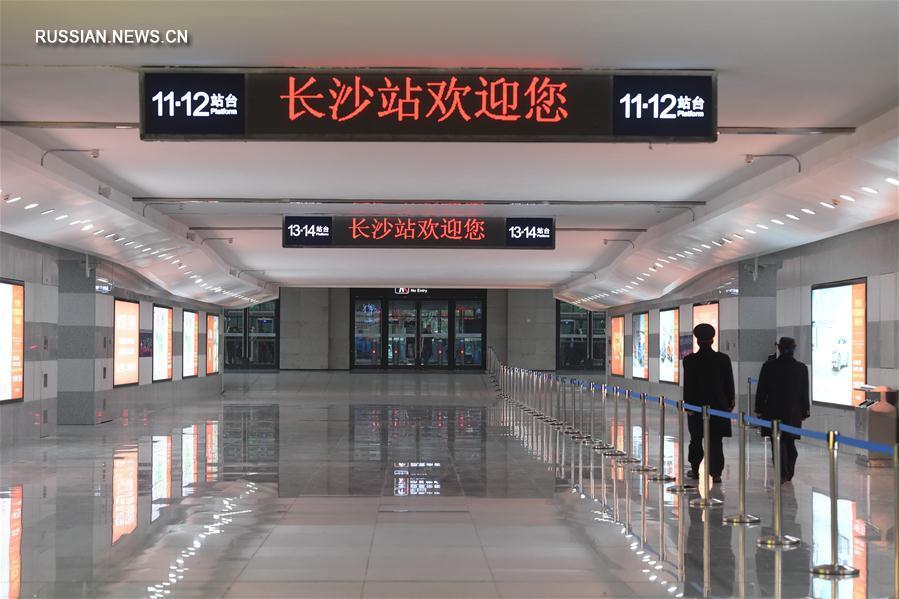Железная дорога Чанша-Чжучжоу-Сянтань сдана в эксплуатацию в Центральном Китае