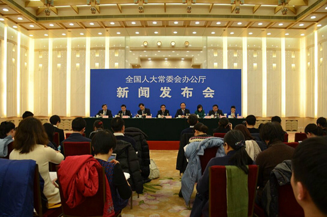 Постоянный комитет ВСНП принял закон о китайской традиционной медицине
