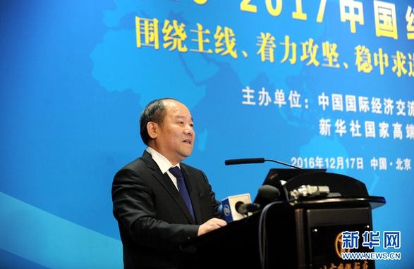 China alcanzará su meta de crecimiento este año