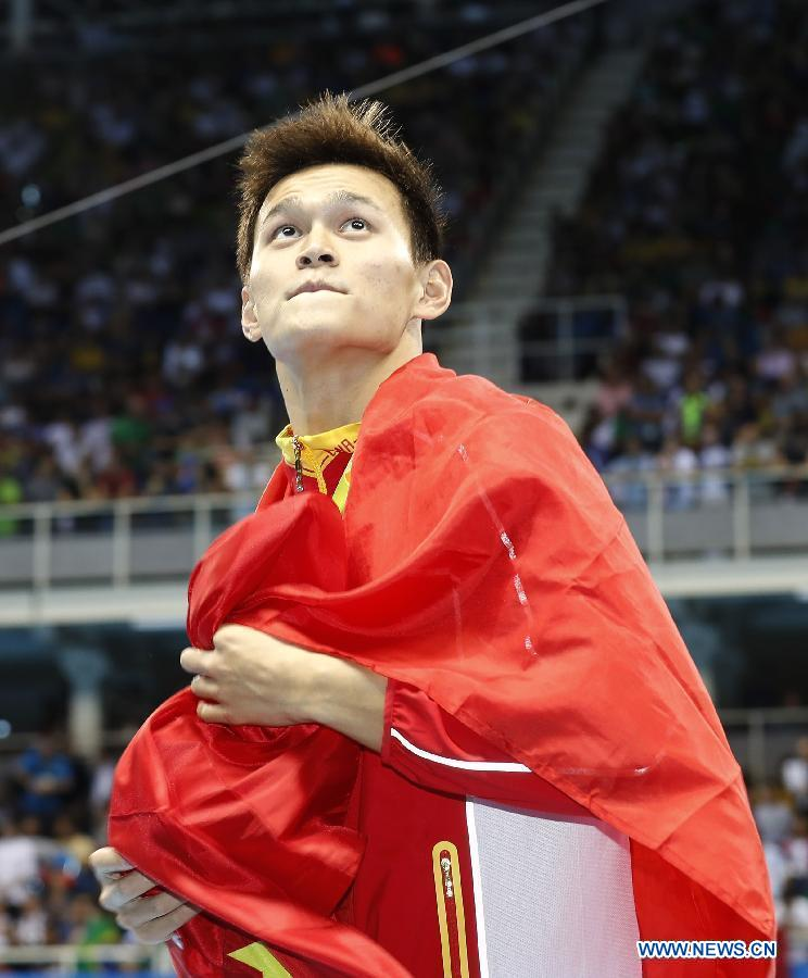 Sun Yang, nageur chinois. Le nageur chinois Sun Yang a décroché la médaille d