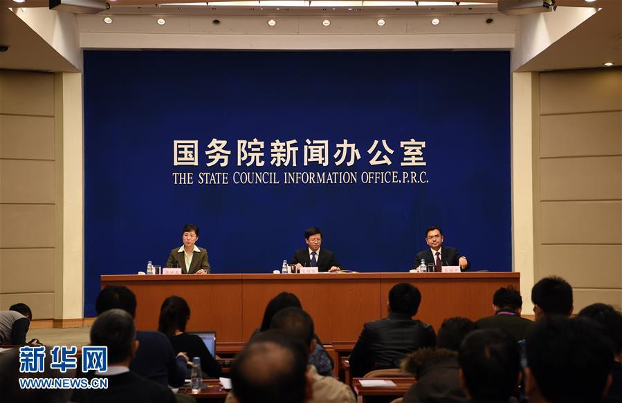Китайские учёные озвучили планы по развитию космической отрасли страны
