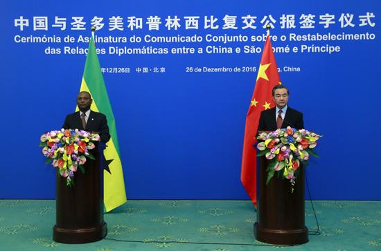 Демократическая Республика Сан-Томе и Принсипи восстановили дипотношения с КНР
