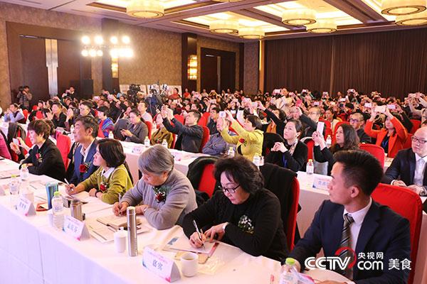 2016中国营养与健康高峰论坛在京举行