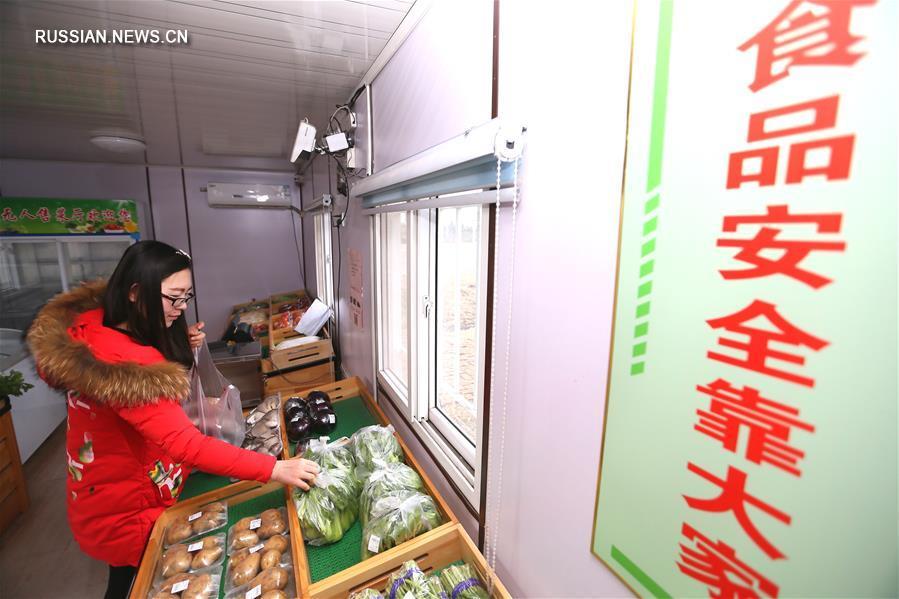 Магазин без продавцов в провинции Шаньдун
