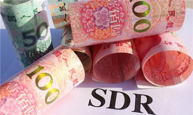 Le renminbi entre dans la cour des grands