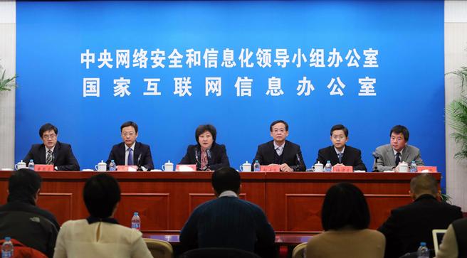 China anuncia estrategia de seguridad en ciberespacio