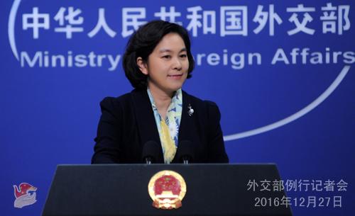 China reitera que Japón debería reconciliarse con los países asiáticos