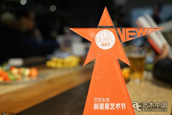 Le 7ème Festival de la Nouvelle étoile est lancé à Zhengzhou
