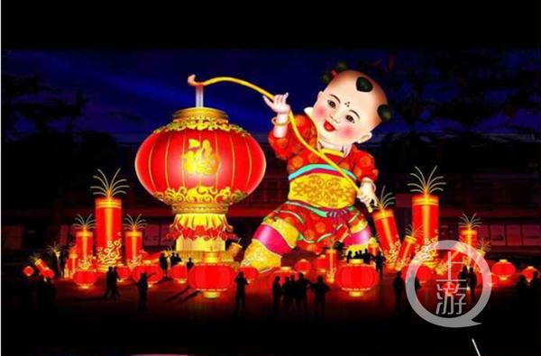 Des lanternes illuminent les rues de Chongqing
