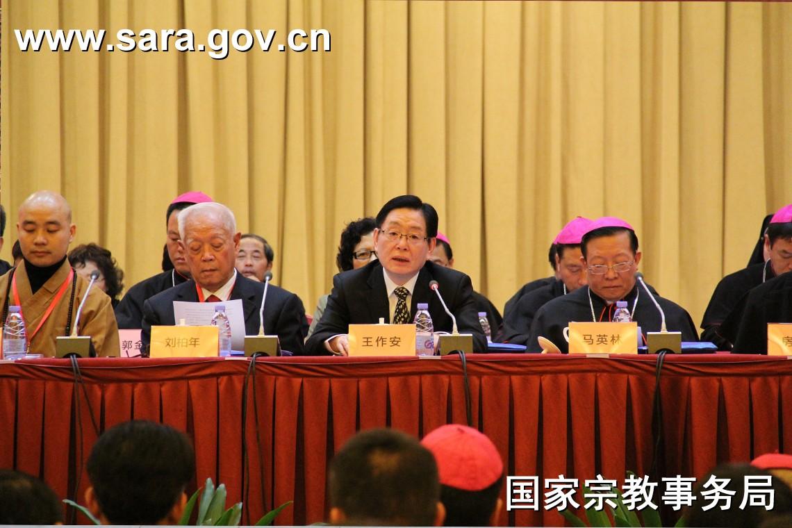 Autoridades chinas dan muestras de querer mejorar relaciones con Vaticano