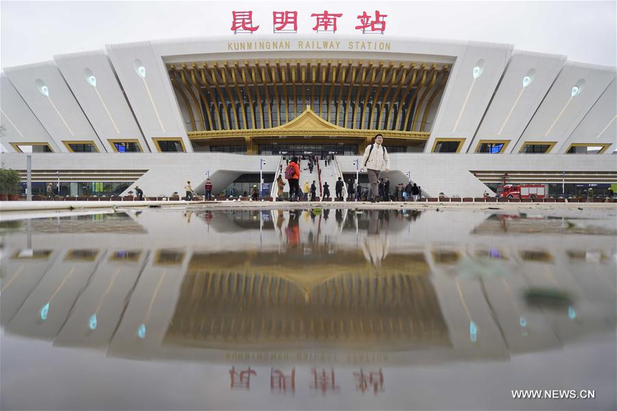 Photo taken on Dec. 27, 2016 shows the Kunmingnan Railway Station in Kunming, capital of southwest China