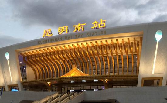 La section Shanghai-Kunming entre en service
