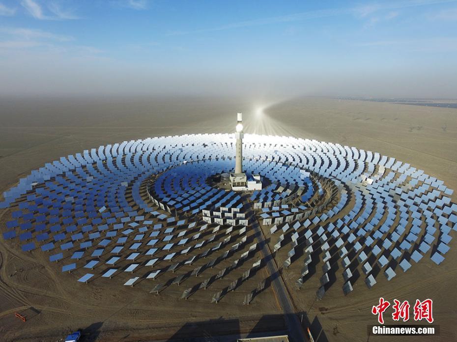 Gansu : première centrale thermique au sel fondu d