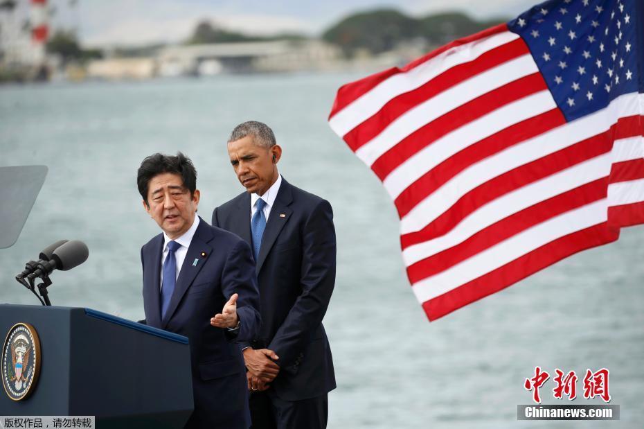 Messieurs Obama et Abe saluent la réconciliation