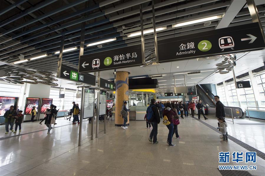 Un premier train chinois sans chauffeur circule à Hong Kong
