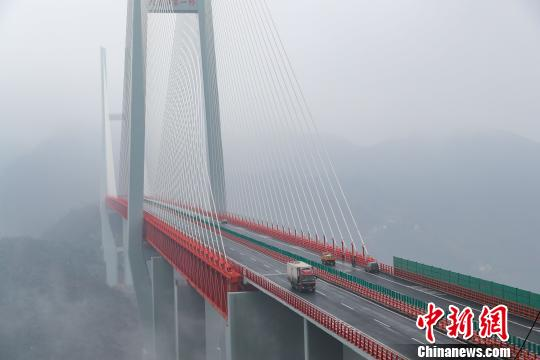 the Beipanjiang Bidge, now the world's highest, has just opened to traffic.