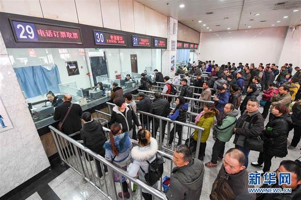 Пассажиропоток в дни празднования китайского Нового года приблизится к 3 миллиардам человек