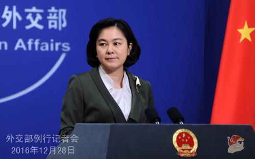 Chine: la réconciliation nécessite une réflexion sincère