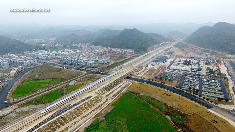 К концу 2015 года протяженность высокоскоростных железных дорог достигла в Китае 19 тыс. км -- Белая книга