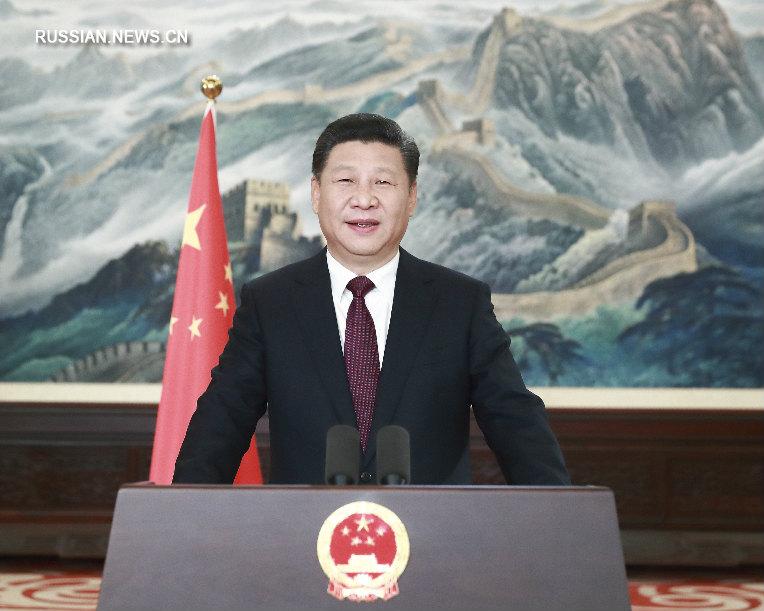 Председатель КНР Си Цзиньпин выразил добрые пожелания в своем новогоднем обращении