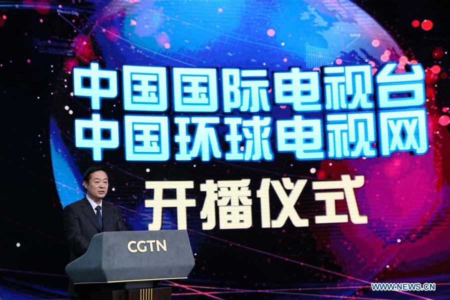 "Liu Qibao, a member of the Political Bureau of the Communist Party of China (CPC) Central Committee and head of the Publicity Department of the CPC Central Committee, recites the congratulation letter from Chinese President Xi Jinping during the launching ceremony of the China Global Television Network (CGTN) in Beijing, capital of China, Dec. 31, 2016. Chinese President Xi Jinping offered congratulations to CGTN launched Saturday, urging it to ""tell China stories well"" to the world. (Xinhua/Ju Peng)"