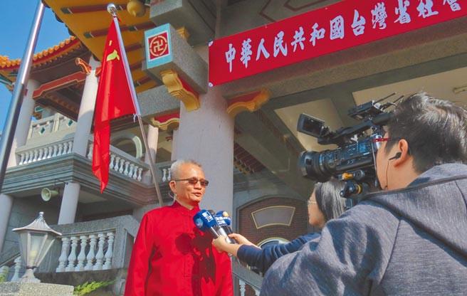 顽石:最美中国声音-激流网