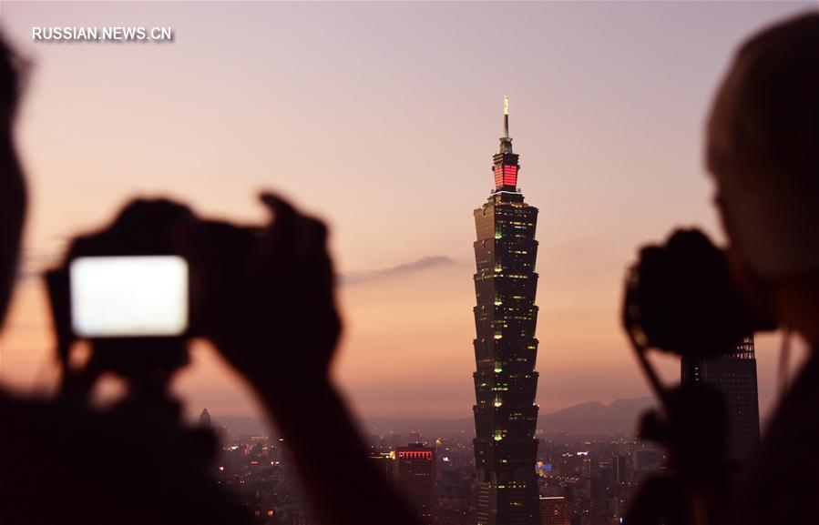 "Тайваньский небоскреб ""Тайбэй 101"""