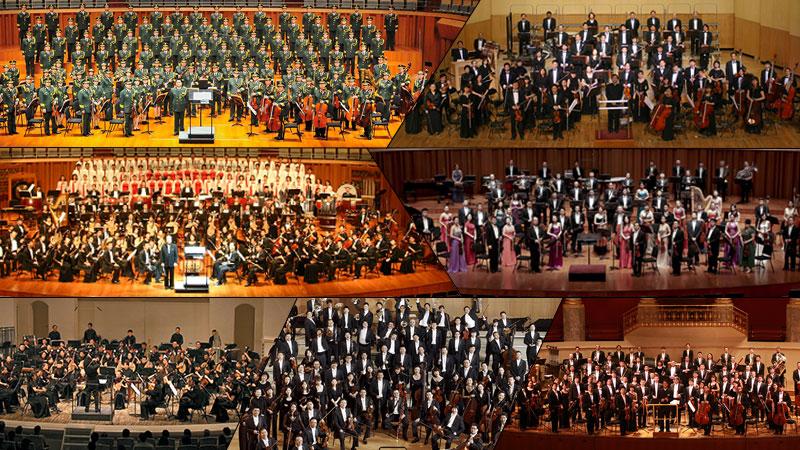 """2017年的""""新春祝福之欢乐颂""""汇聚了中国武警男声合唱团、中央民族乐团、中国国家交响乐团及合唱团、中国国家芭蕾舞团、中国广播民族乐团、中国电影乐团、北京交响乐团等8家国内一线音乐团体"""