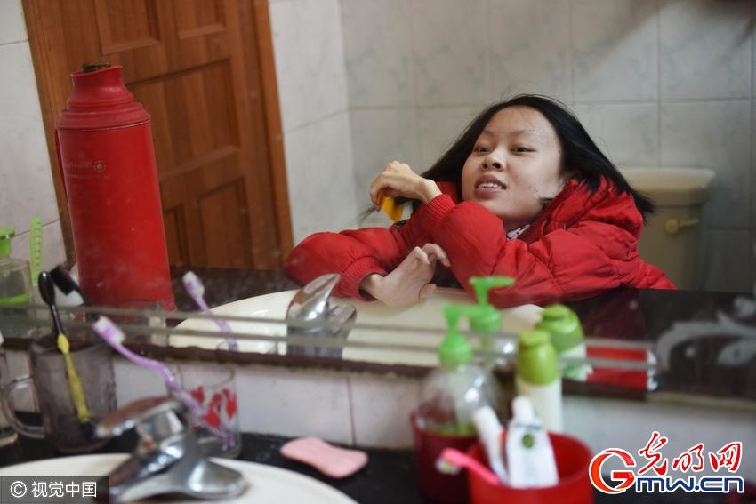 Ren Qiuping, la joven no obedece al destino