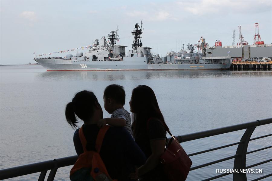 """Корабль ВМФ России """"Адмирал Трибуц"""" прибыл с визитом на Филиппины"""
