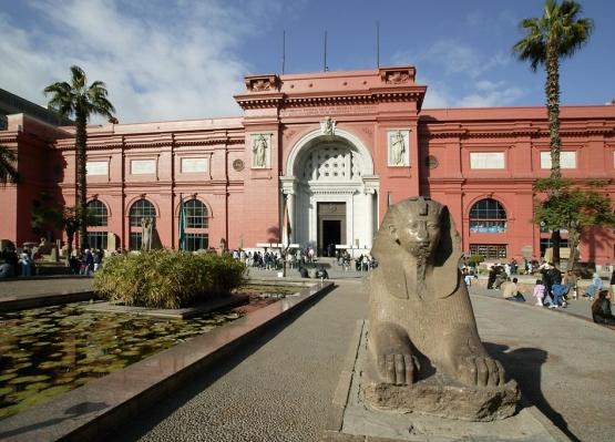 صورة أرشيفية: المتحف المصري