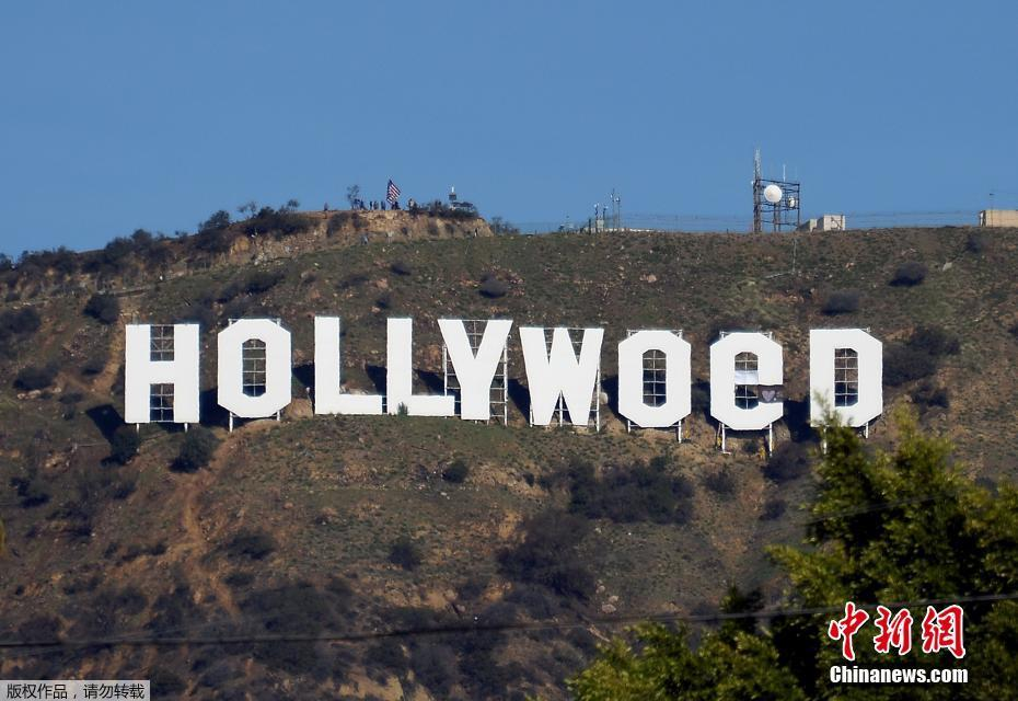 "Le panneau Hollywood est devenu ""Hollyweed"" la nuit du Nouvel An"