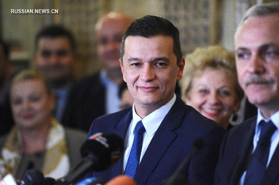 В Румынии объявлен состав нового правительства