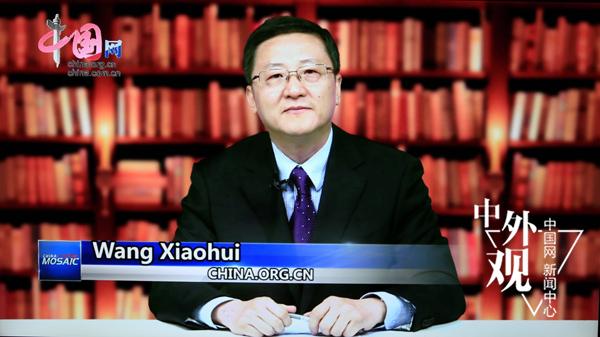 Wang Xiaohui, editor-in-chief of China.org.cn