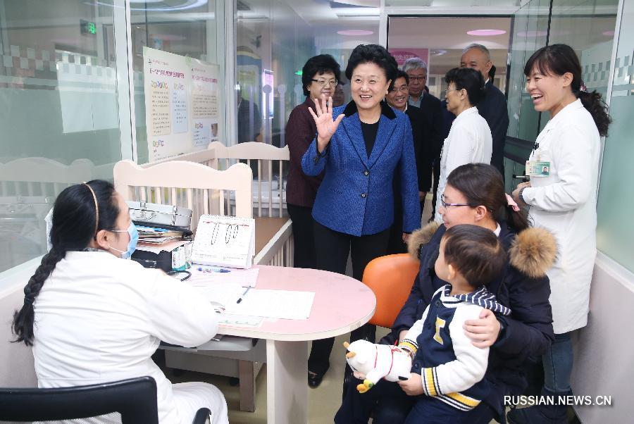 Лю Яньдун подчеркнула значение здравоохранения в городских микрорайонах