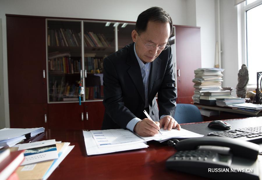 """Впервые китайский ученый получит """"Нобелевскую премию по географии"""""""