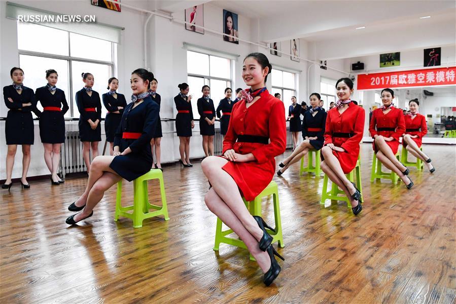 Будущие стюардессы готовятся к экзаменам