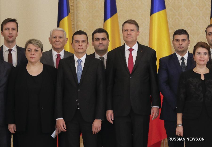 Новое правительство Румынии приведено к присяге