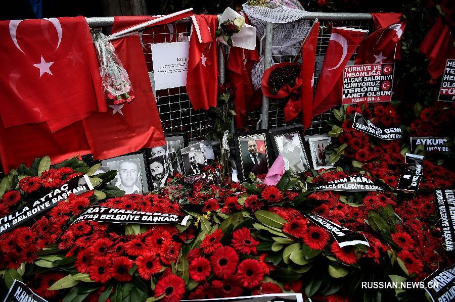 """Личность """"стамбульского террориста"""" установлена - глава МИД Турции"""