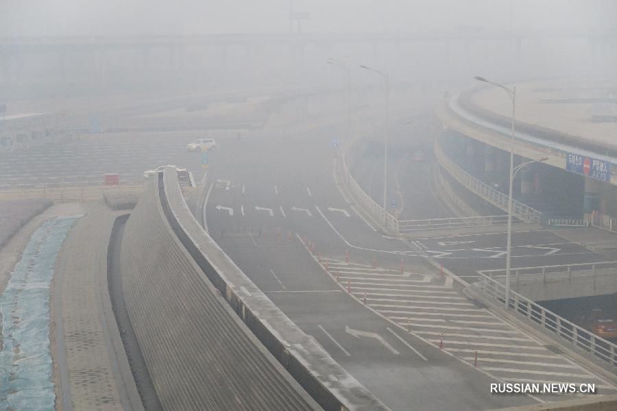 Пекин создаст экополицию для защиты окружающей среды