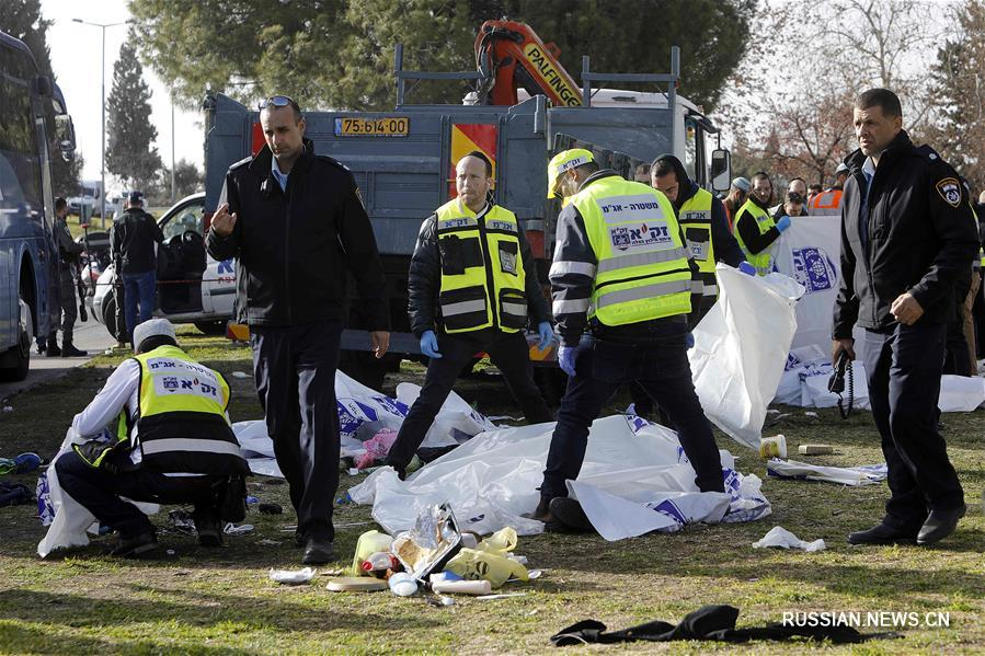 Жертвами наезда грузовика на людей в Иерусалиме стали 4 человека
