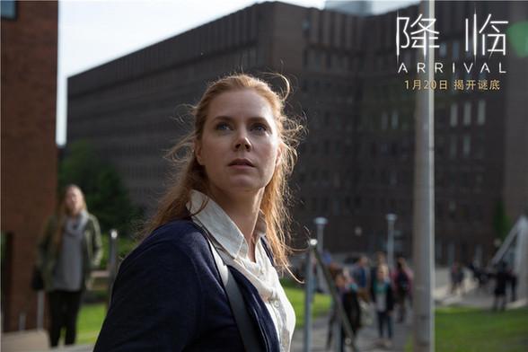 烧脑科幻神作《降临》终于定档!1月20日中国公映