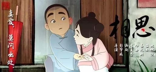 فيلم رسوم متحركة قصير ينتشر على الانترنت بشكل واسع