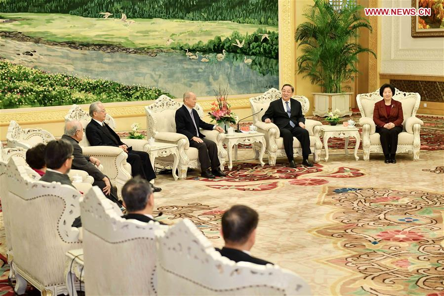 Yu Zhengsheng (2nd R), chairman of the National Committee of the Chinese People