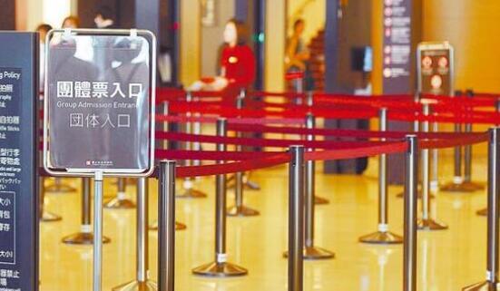 没有陆客,台北故宫团体票的入口一片冷清