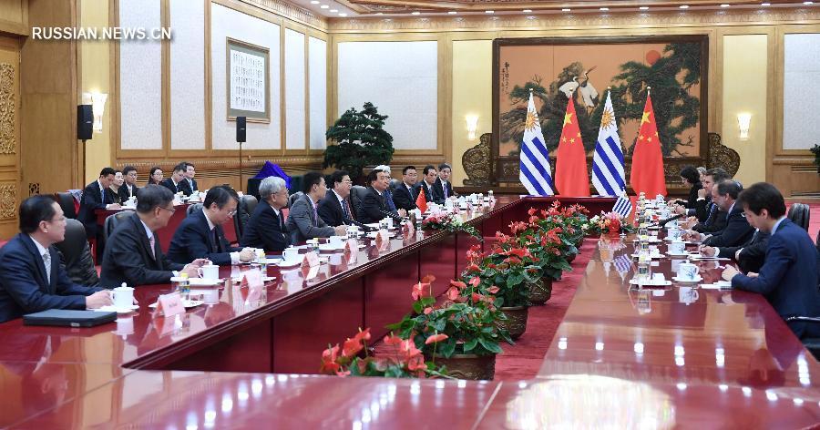 Чжан Дэцзян провел переговоры с председателем палаты представителей Генеральной ассамблеи Уругвая Херардо Амарильей